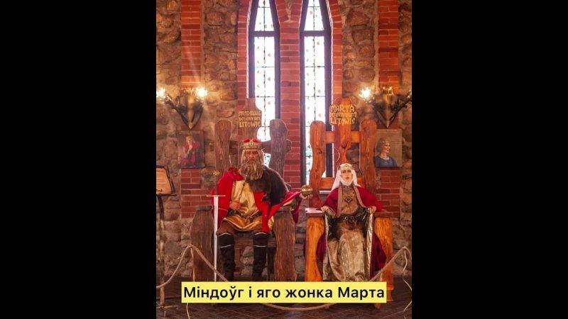 Видео от Парка Интерактивноя Истории Сулы Официального