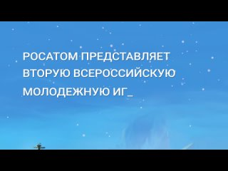 Video by Бот Толя