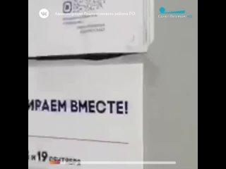 Видео от О. Цветковой