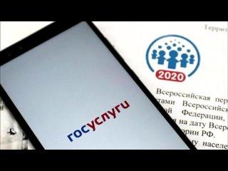 В Новошахтинске продолжается перепись населения.  ...