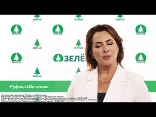 Видео от ЗЕЛЕНЫЕ БАШКИРИЯ | Экология