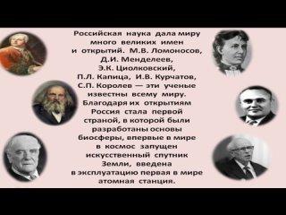 Видео от Сельскаи-Библиотеки Губинской