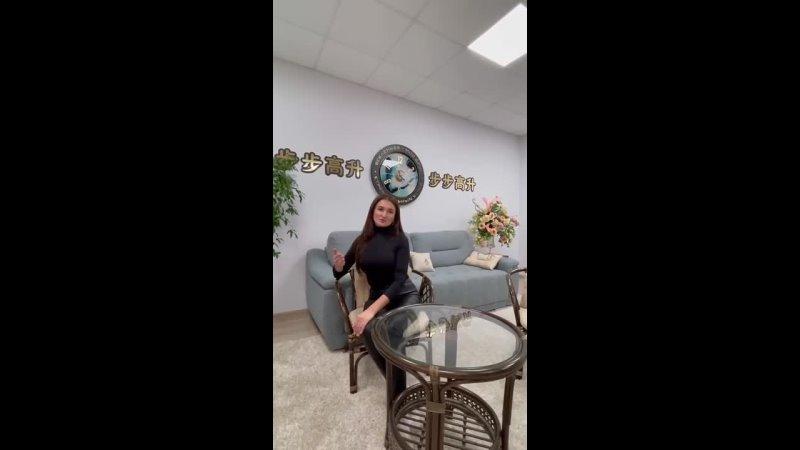 Видео от Гульнары Чекменевой