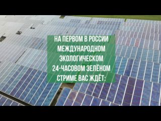 Видео от Омск Live