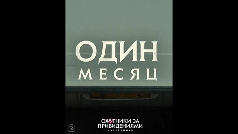 Видео от Кинотеатр Колибри г Наро Фоминск