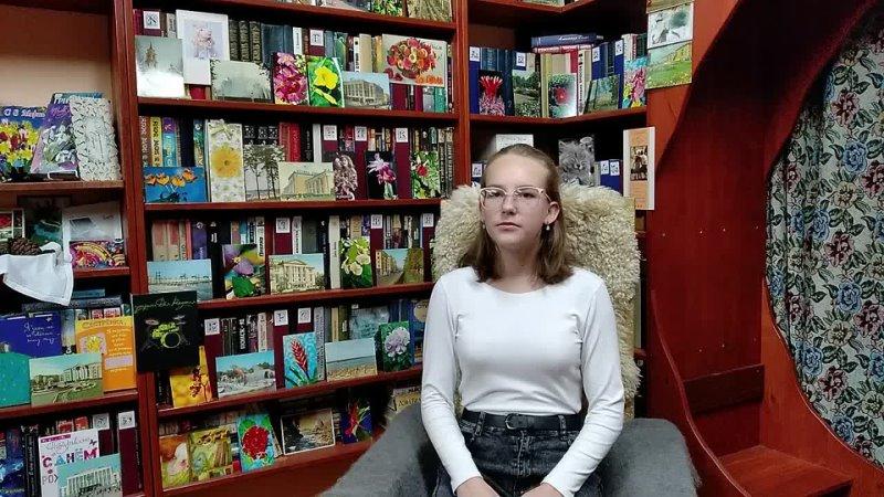 Арина Степанова Стихотворение Анастасии Шиманской Мир