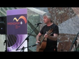 Видео от Барды мира