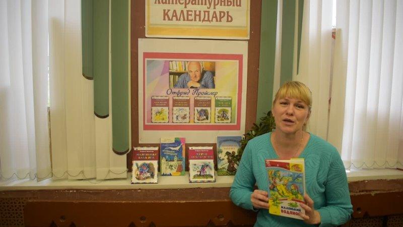 Видео от Подвязновская библиотека