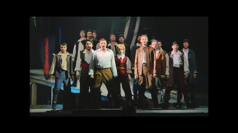 В Баскин Одиссея капитана Блада музыкальный номер Капитаны на стихи Николая Гумилёва