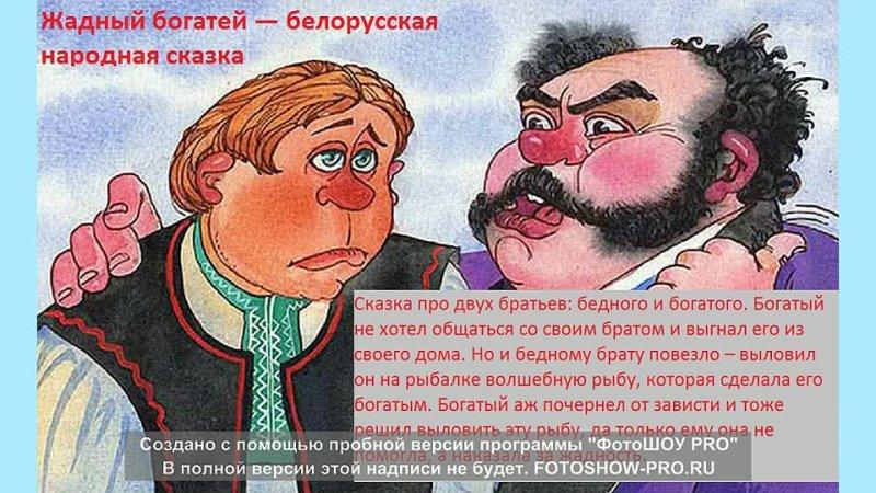 Видео от Школа № 153 Донецк