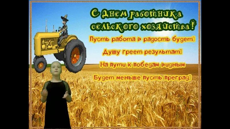 Видео от Оксаны Быковой