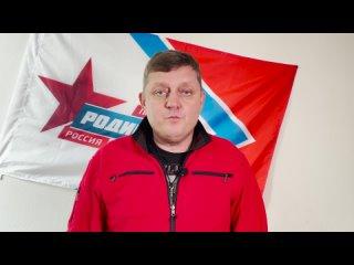 Лидер списка партии «РОДИНА» Олег Пахолков https://www.in...