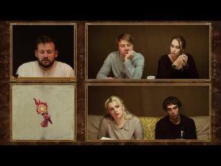 [Грядут приключения] Всё, что было забыто | Dungeons and Dragons | Эпизод 20