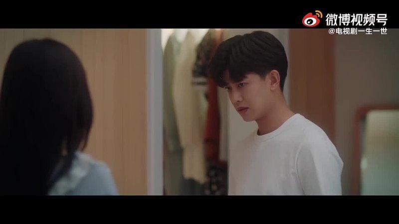 20210915 weibo 电视剧一生一世 update