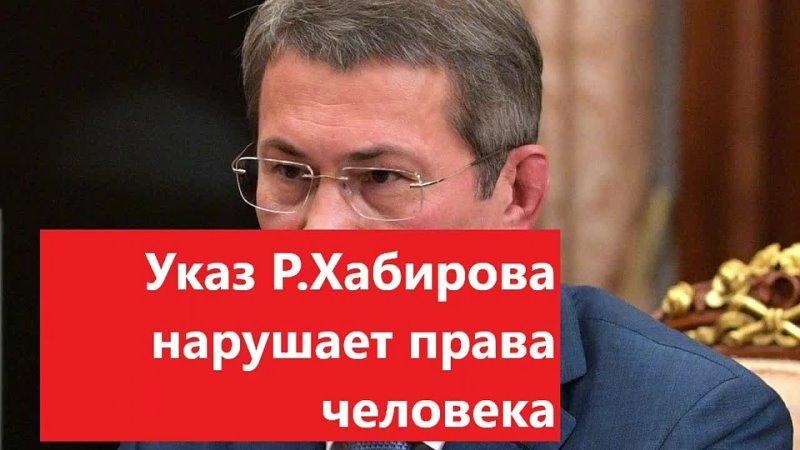 Видео от Ильсюяр Кутлаевой