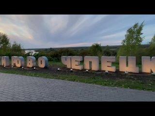 Video by Prokhor Chepetsky