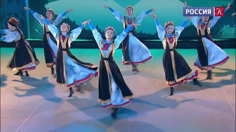 Образцовый ансамбль народного танца Юность Сибири г Тюмень