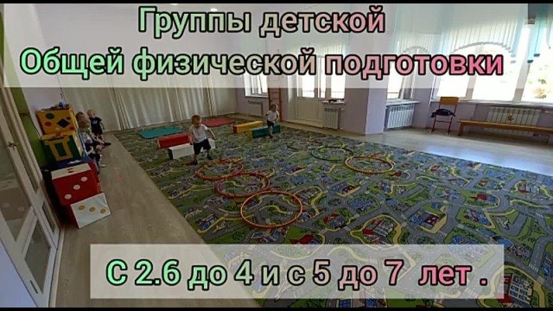 Видео от Обмен детскими садами г Красноярск