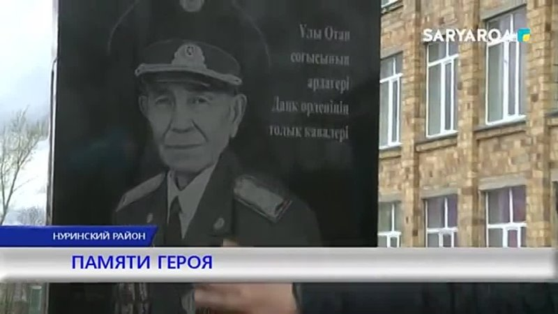Видео от Максима Чернышова
