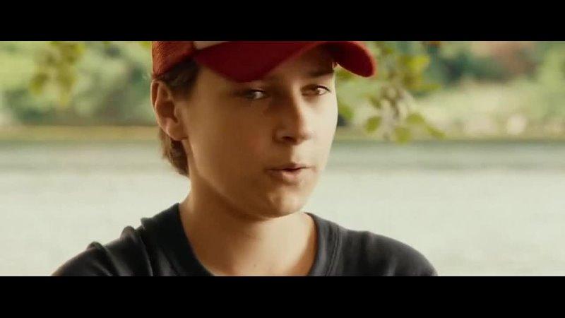 Конни и компания Тайна Ти Рекса Германия 2017