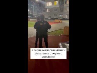 Video by MUST - новости