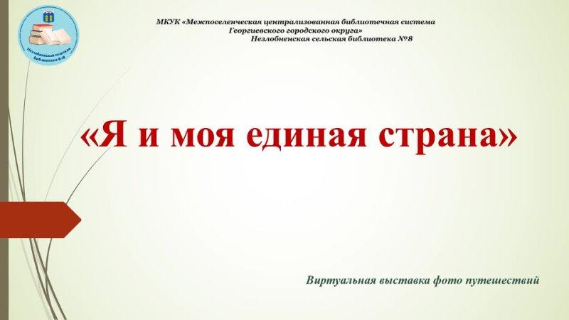 Видео от Галины Хмелевской