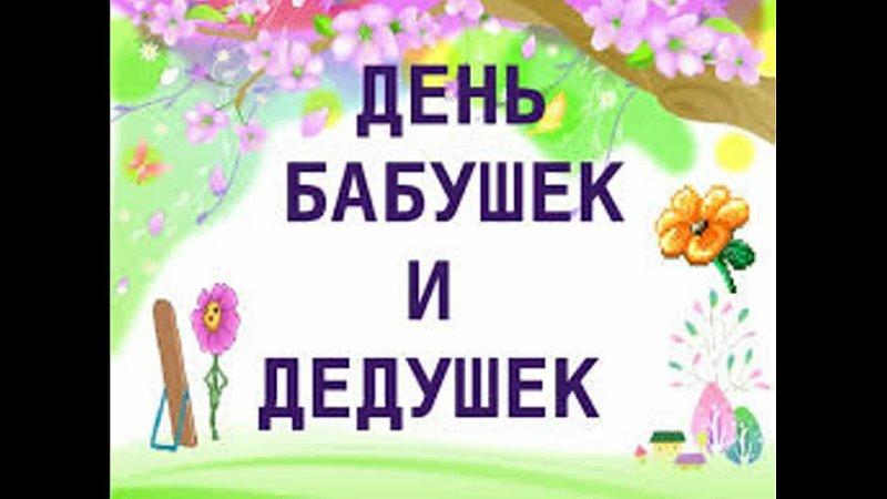 Видео от Социально культурный центр с Ерёмкино