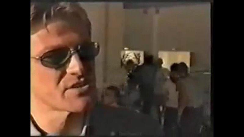 Особо опасен 1999 создание фильма