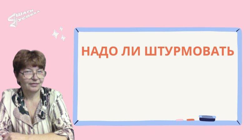 Видео от Нелли Миничевой