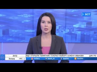 Video by Подслушано в Мишкино Башкортостан (РБ)