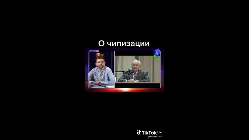 Видео от Сергея Кузнецова 1 Сатанистов к стенке плача Вставить людоедам чипы пусть каждый фашист нажмёт кнопку Самоликвидируется