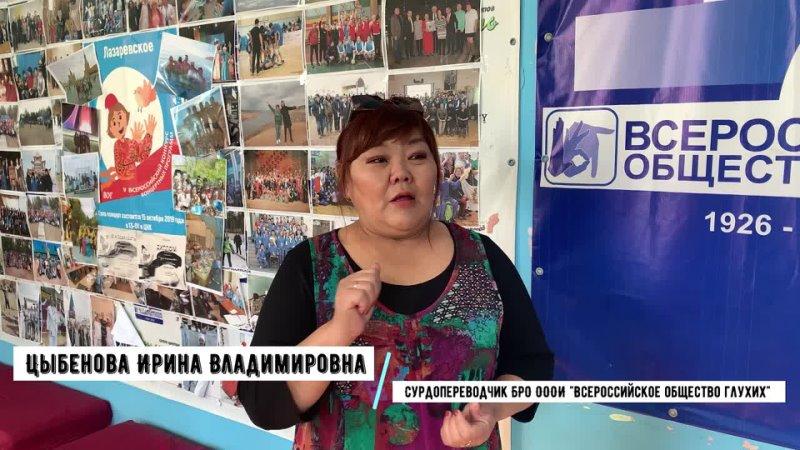 Видео от Дирекция по паркам культуры и отдыха г Улан Удэ