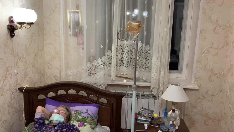 Последняя просьба от Тамары Фёдоровны Логиновой