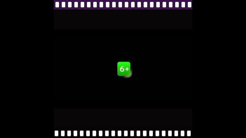Видео от Алмаз Синема Тула