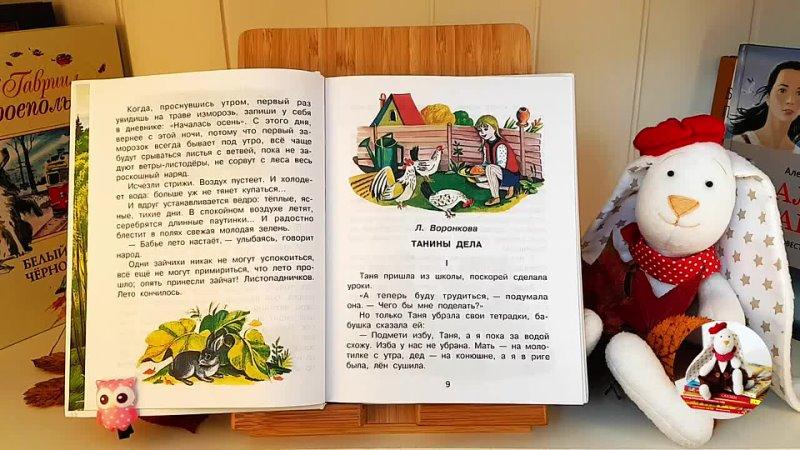 Видео от Мбудо Дхша Городы Хадыженски Детскаи Художественнаи Школы Гора