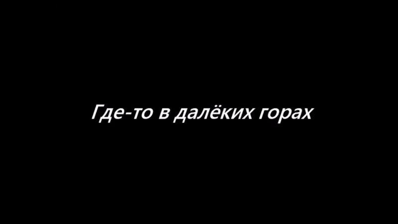Видео от Егора Ушакова