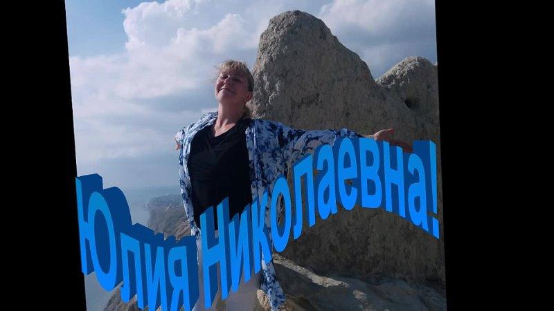 Видео от Навигаторы детства МОУ СОШ №29 г Вологда