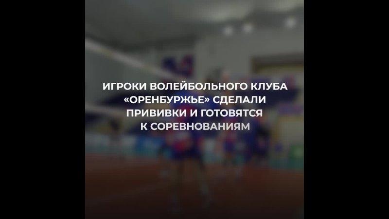 Видео от СТЕПЬ 56