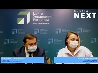 В Иркутской области главврач детской Ивано-Матрени...
