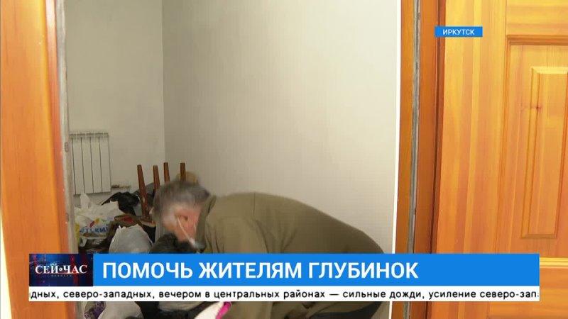 Видео от Телекомпания АИСТ Иркутск и Иркутская область