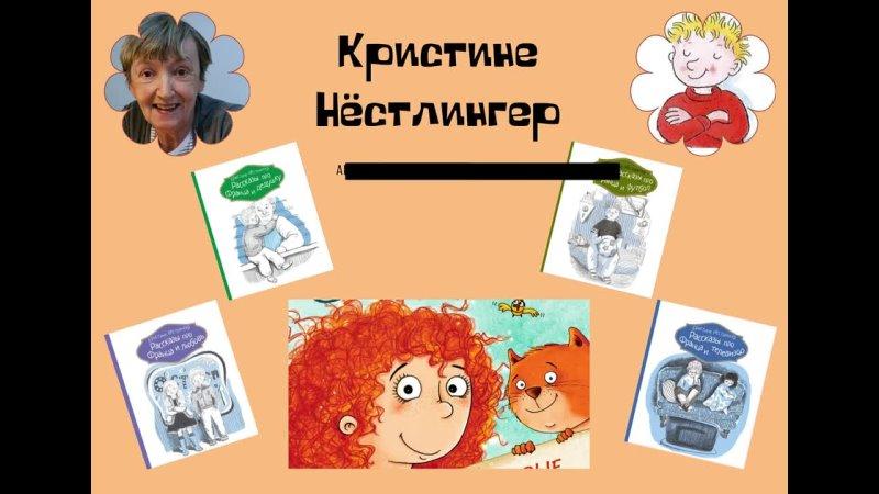 Видео от Областная Библиотека им А С Пушкина