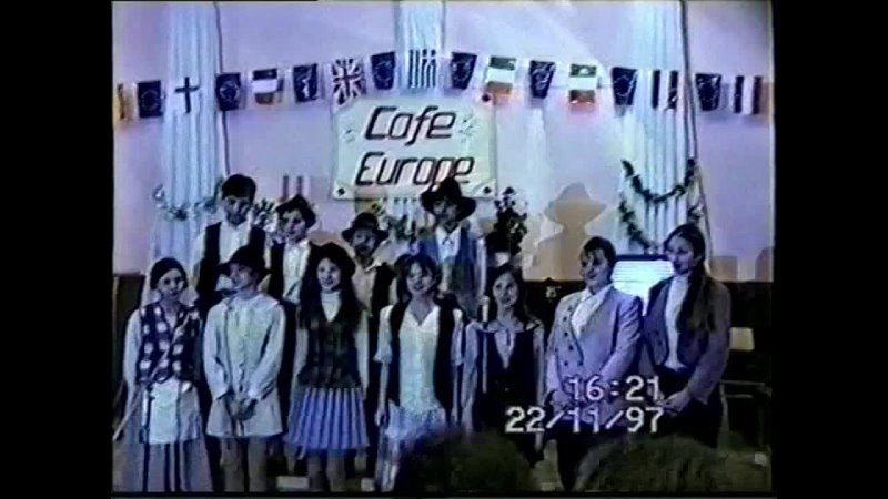 Евроклуб 1997