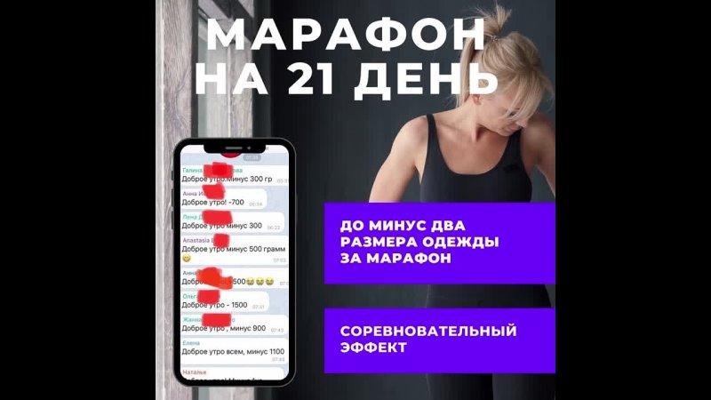 Видео от Анны Борзовой