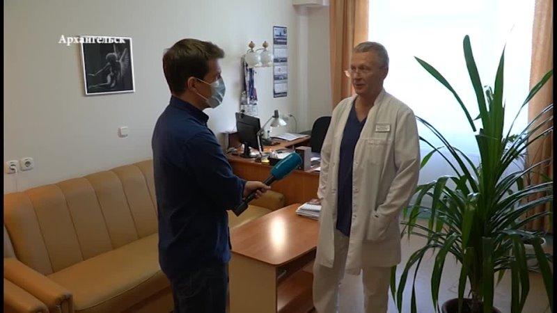 В Архангельске делают операции по пересадке почки