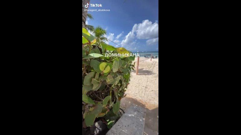 Видео от Горящие туры Гарант Путешествий г Чехов