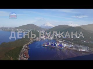 Video by Вулканариум. Музей вулканов на Камчатке