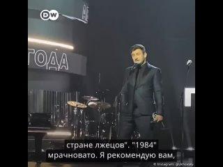 «Оккупационный режим фруктов против народа овощей»...