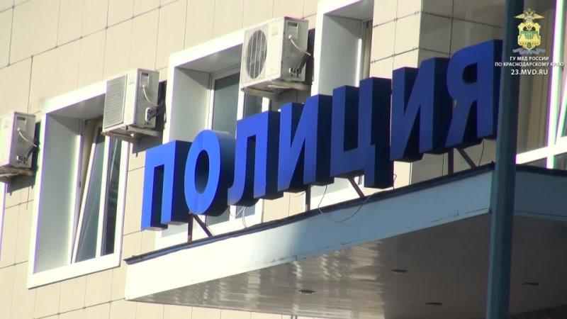 В Сочи 21 летний иностранец обворовал россиянина в хостеле на 280 тысяч рублей