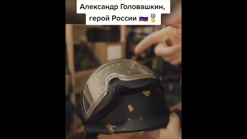 Видео от Солдат Удачи