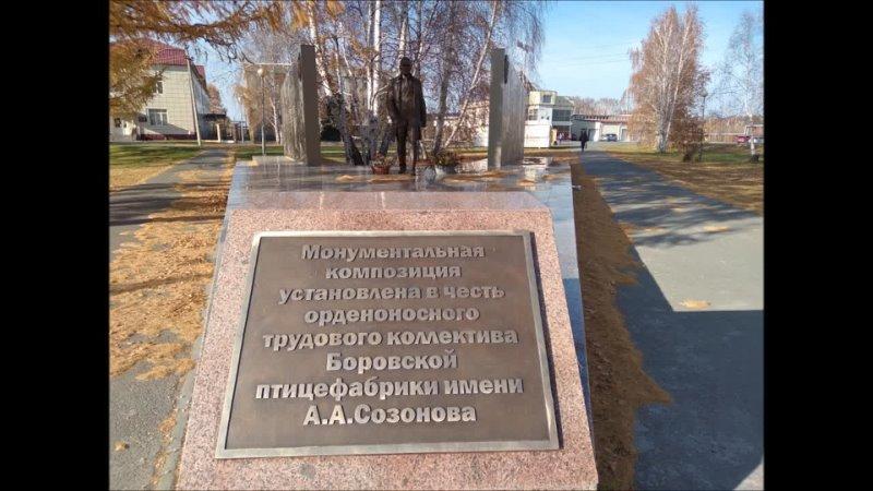 Видео от Общенародный Союз Возрождения России Тюмень